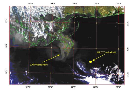 Космическое изображение, полученное 28 мая 2010 года (10:25 LT) со спутника TERRA (аппаратура MODIS)