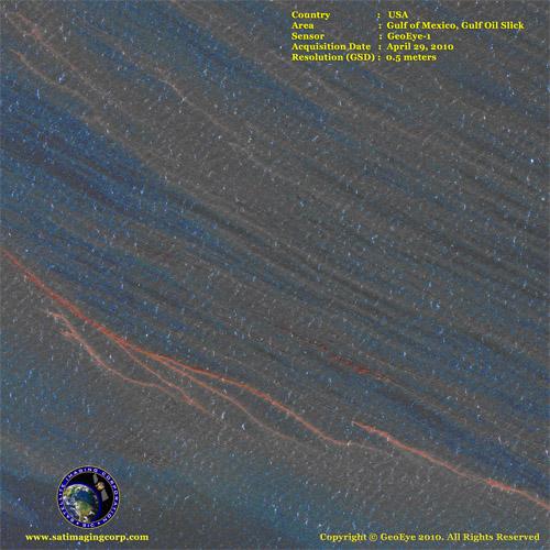 Космическое оптическое  изображение высокого разрешения, полученное 29 апреля  2010 года со спутника GeoEye http://www.geoeye.com/CorpSite//