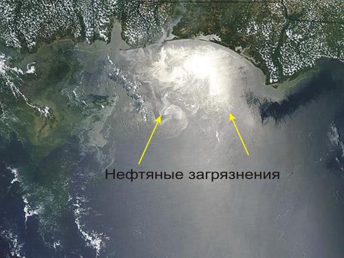 Космическое  изображение, полученное 12 июня 2010 года со спутника AQUA (аппаратура MODIS)