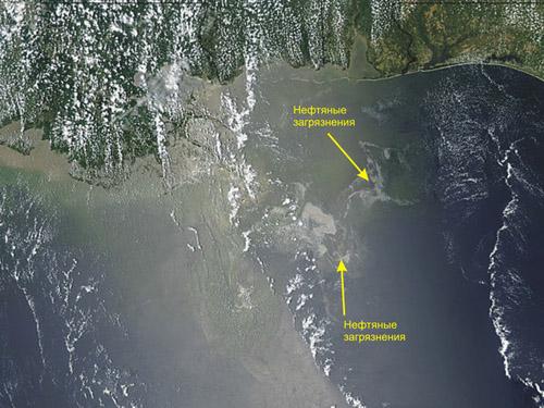 Космическое  изображение, полученное 6 июня 2010 года со спутника AQUA (аппаратура MODIS)